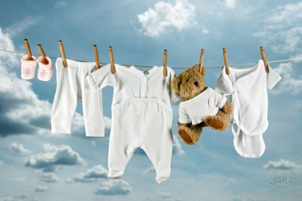 отбеливание одежды
