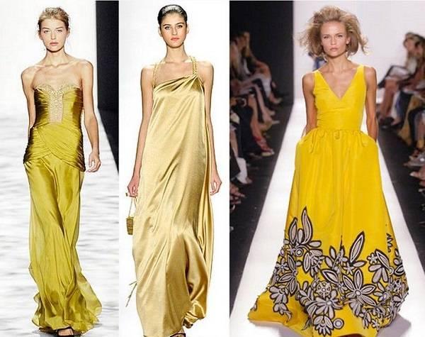 вечернее желтое платье